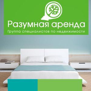 Аренда квартир и офисов Зернограда