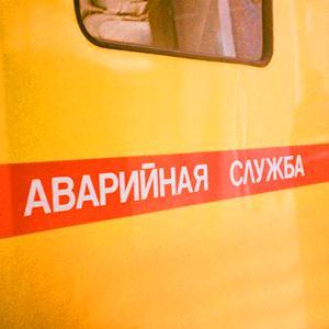 Аварийные службы Зернограда
