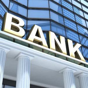 Банки Зернограда