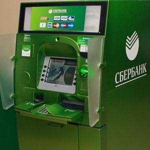 Банкоматы Зернограда