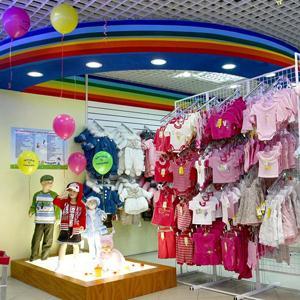 Детские магазины Зернограда