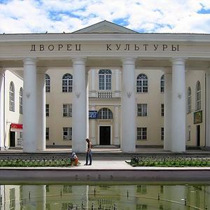 Дворцы и дома культуры Зернограда