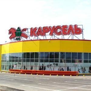 Гипермаркеты Зернограда