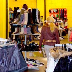 Магазины одежды и обуви Зернограда