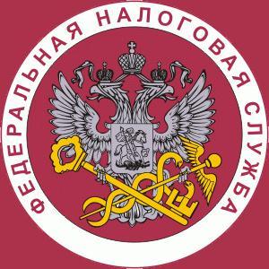 Налоговые инспекции, службы Зернограда