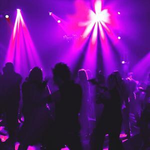Ночные клубы Зернограда