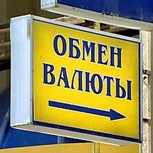 Обмен валют Зернограда