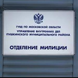 Отделения полиции Зернограда