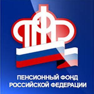 Пенсионные фонды Зернограда