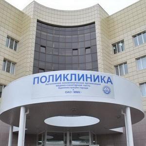 Поликлиники Зернограда