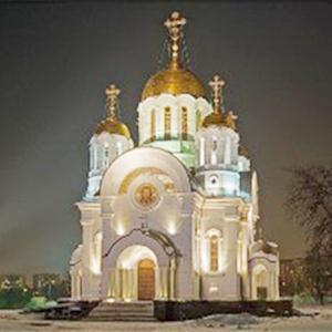 Религиозные учреждения Зернограда