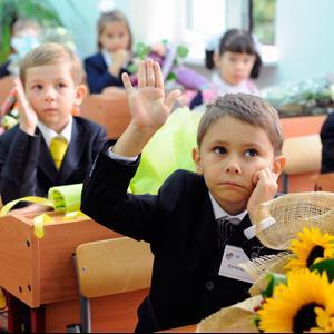 Школы Зернограда