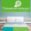 Аренда квартир и офисов в Зернограде