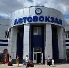 Автовокзалы в Зернограде
