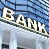 Банки в Зернограде