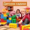 Детские сады в Зернограде