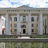 Дворцы и дома культуры в Зернограде