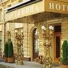 Гостиницы в Зернограде