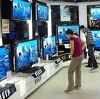 Магазины электроники в Зернограде