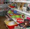 Магазины хозтоваров в Зернограде