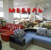 Магазины мебели в Зернограде