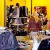 Магазины одежды и обуви в Зернограде