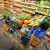 Магазины продуктов в Зернограде