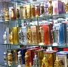 Парфюмерные магазины в Зернограде