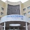 Поликлиники в Зернограде