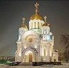 Религиозные учреждения в Зернограде