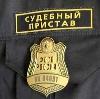 Судебные приставы в Зернограде