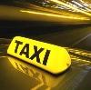 Такси в Зернограде