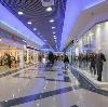 Торговые центры в Зернограде
