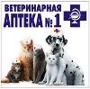 Ветеринарные аптеки в Зернограде