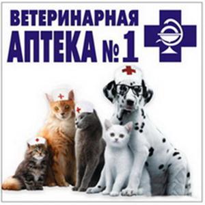 Ветеринарные аптеки Зернограда